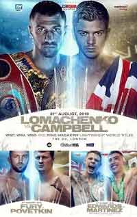 buatsi-ford-fight-poster-2019-08-31