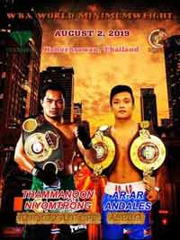cp-freshmart-andales-fight-poster-2019-08-02