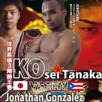 kosei-gonzalez-fight-poster-2019-08-24