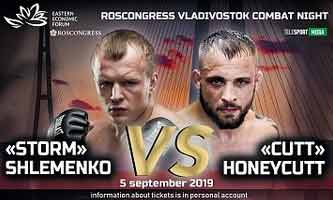 shlemenko-honeycutt-fight-eef-poster