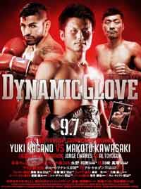 linares-toyogon-fight-poster-2019-09-07