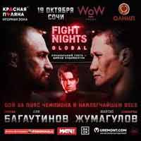 bagautinov-zhumagulov-fight-fng-95-poster