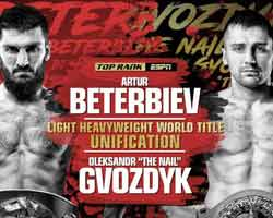 beterbiev-gvozdyk-fight-poster-2019-10-18