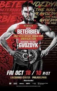 collazo-abdukakhorov-fight-poster-2019-10-18