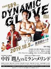 nakatani-melindo-fight-poster-2019-10-05