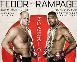 fedor-rampage-fight-bellator-237-poster