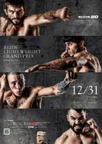 freire-gustavo-fight-rizin-20-poster