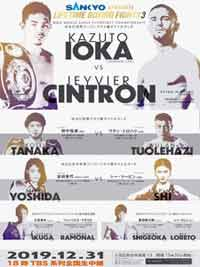 ioka-cintron-fight-poster-2019-12-31