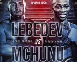 lebedev-mchunu-fight-poster-2019-12-21