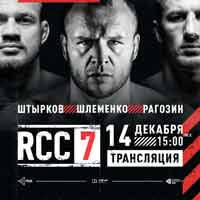 shlemenko-branch-fight-rcc-7-poster