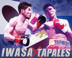 tapales-iwasa-fight-poster-2019-12-07
