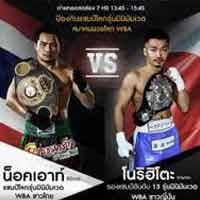 niyomtrong-cp-freshmart-vs-tanaka-fight-poster-2020-03-03