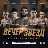 yaqubov-rojas-fight-poster-2020-03-07