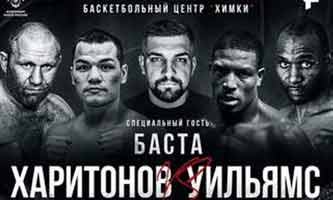chudinov-sadiq-full-fight-video-poster-2020-09-11