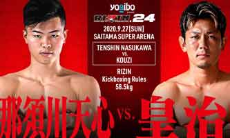 tenshin-kouzi-full-fight-video-rizin-24-poster