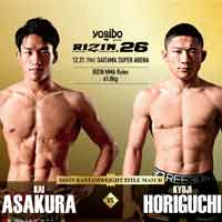 asakura-horiguchi-2-full-fight-video-rizin-26-poster
