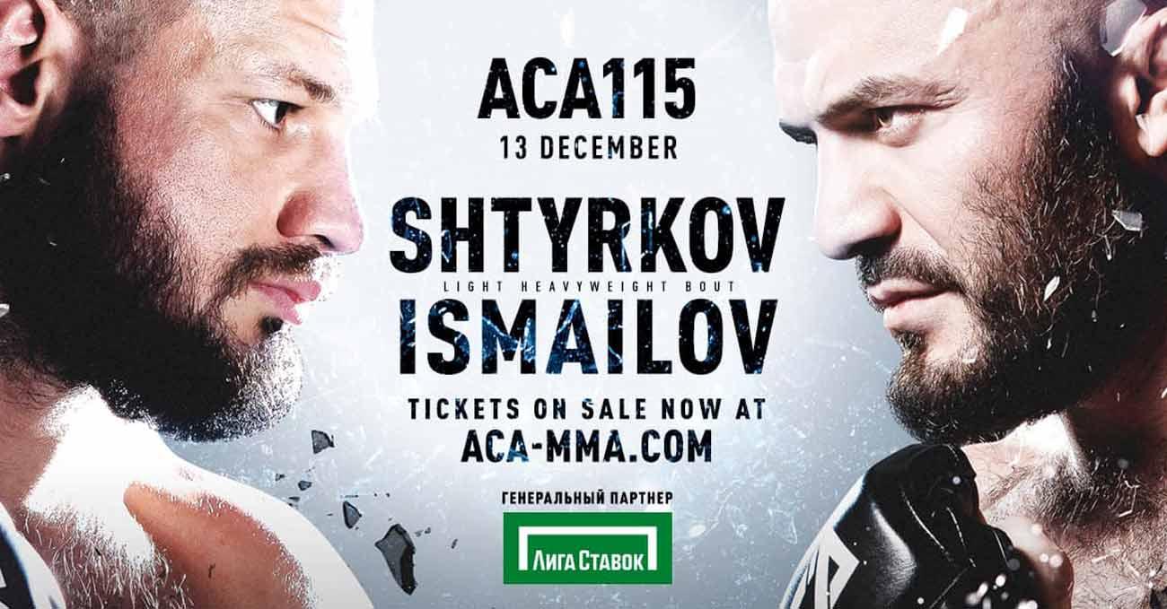 ismailov-shtyrkov-full-fight-video-aca-115-poster
