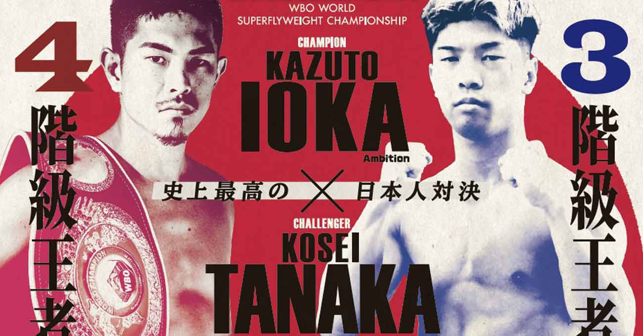 kosei-ioka-full-fight-video-poster-2020-12-31