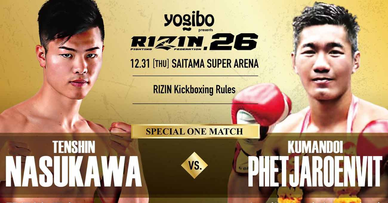tenshin-kumandoi-full-fight-video-rizin-26-poster