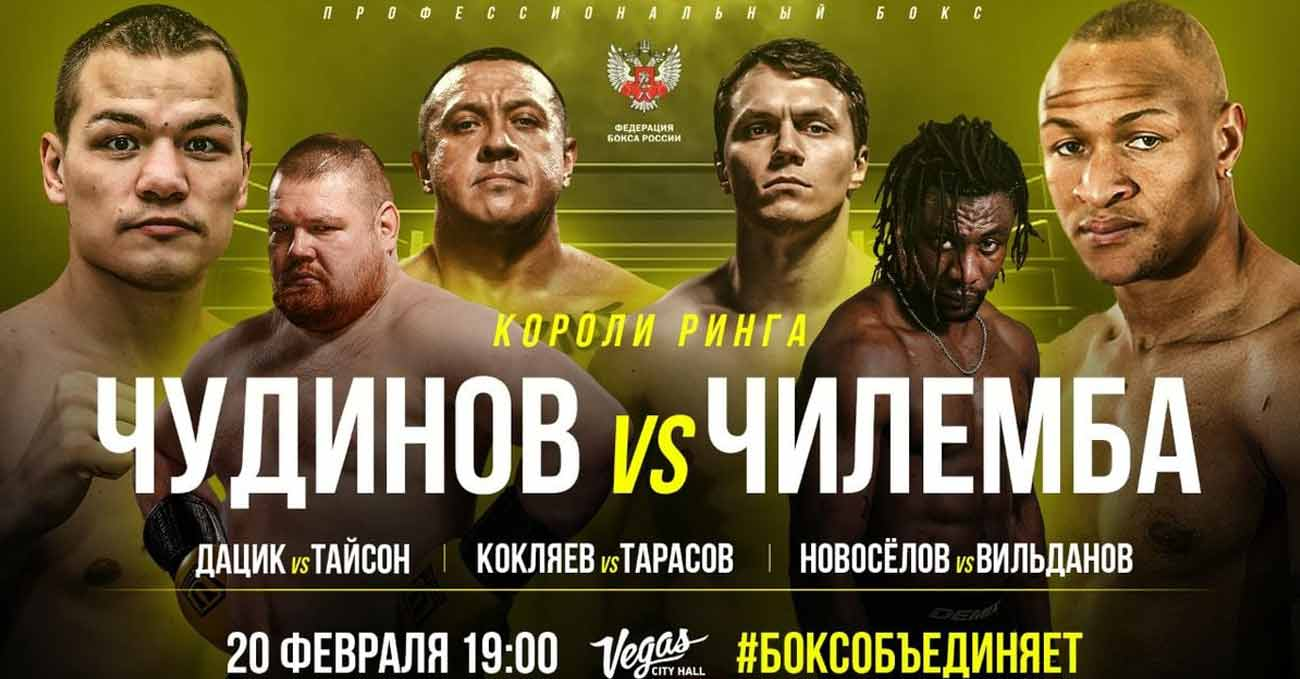 Fedor Chudinov vs Isaac Chilemba full fight video poster 2021-02-20