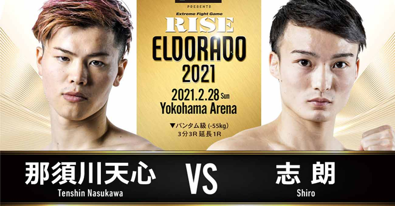 Tenshin Nasukawa vs Shiro Matsumoto 2 full fight video RISE Eldorado 2021 poster