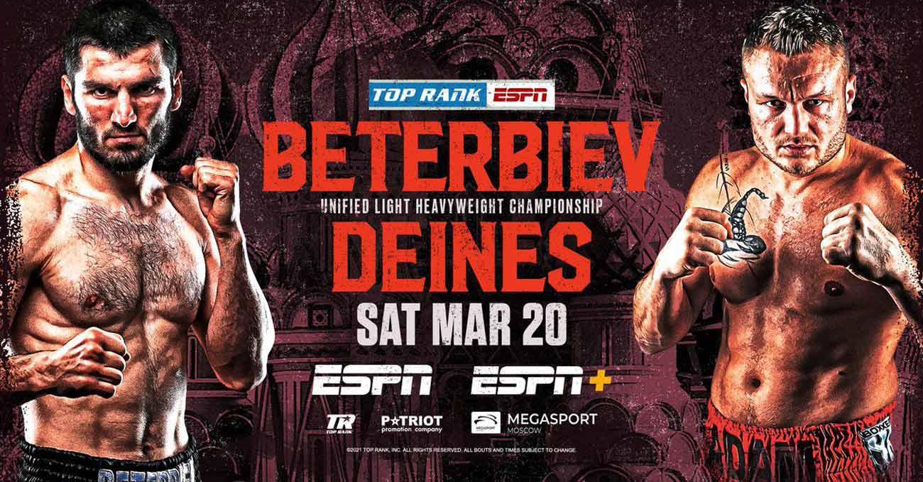 Artur Beterbiev vs Adam Deines full fight video poster 2021-03-20