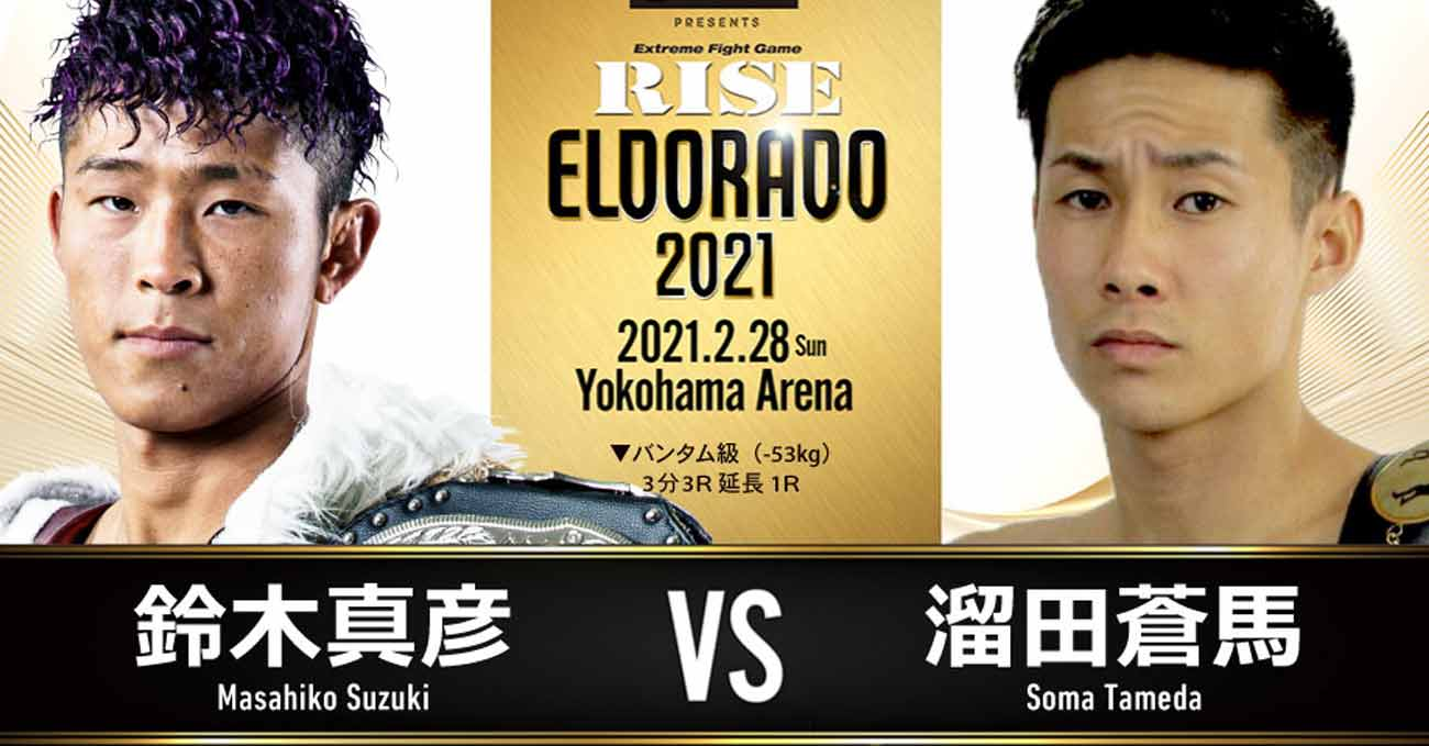 Masahiko Suzuki vs Soma Tameda full fight video RISE Eldorado poster
