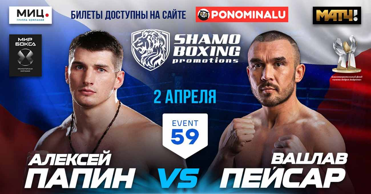 Aleksei Papin vs Vaclav Pejsar full fight video poster 2021-04-02