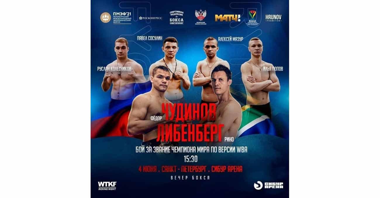 Fedor Chudinov vs Ryno Liebenberg full fight video poster 2021-06-04