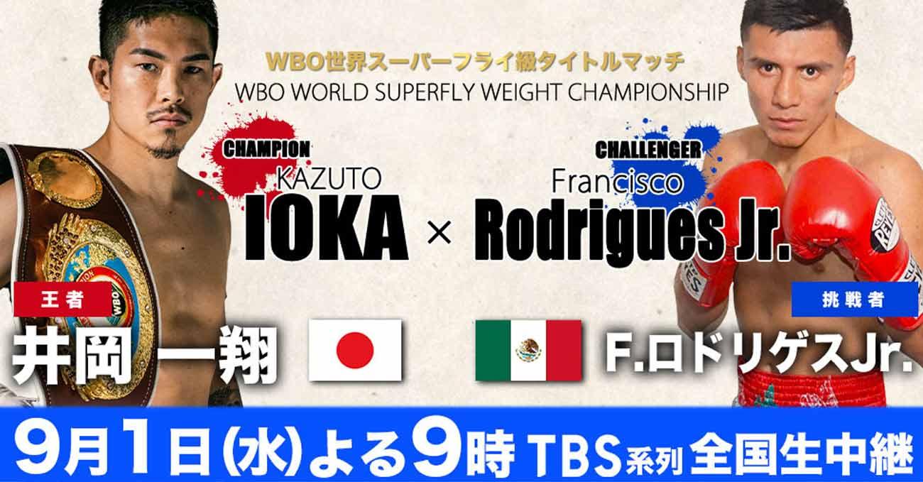 Kazuto Ioka vs Francisco Rodriguez Jr full fight video poster 2021-09-01