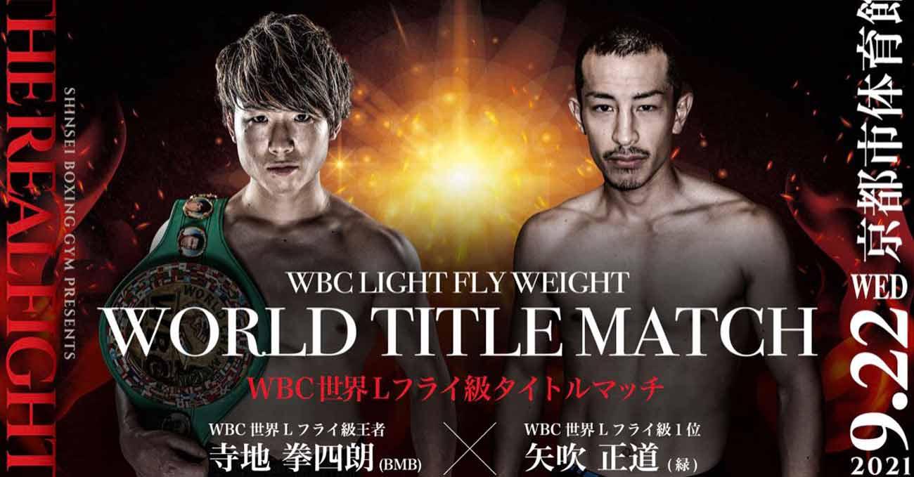 Kenshiro Teraji vs Masamichi Yabuki full fight video poster 2021-09-22