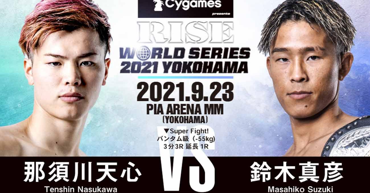 Tenshin Nasukawa vs Masahiko Suzuki 2 full fight video RISE Yokohama 2021 poster